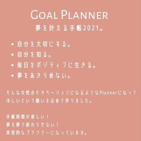 Monthly Planner【マンスリープランナー】(A5) ---From GOAL PLANNER---