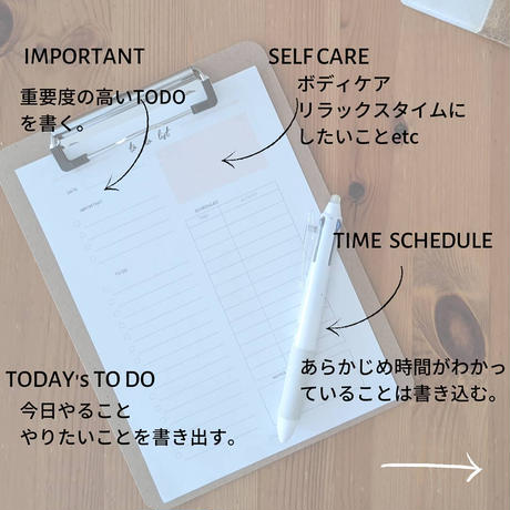 Daily Planner  【デイリープランナー】    ---From GOAL PLANNER---