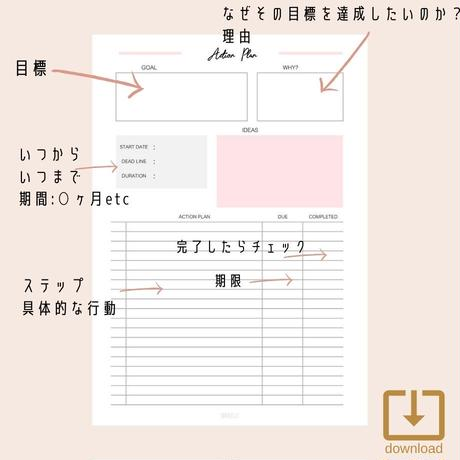 Action Planner【行動計画シート】(A5) ---From GOAL PLANNER---