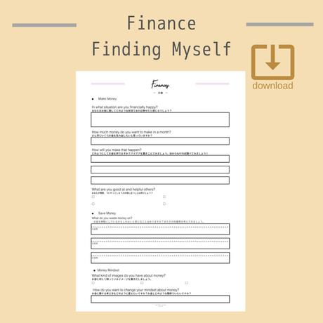 【お金シート】 ー Finance ー