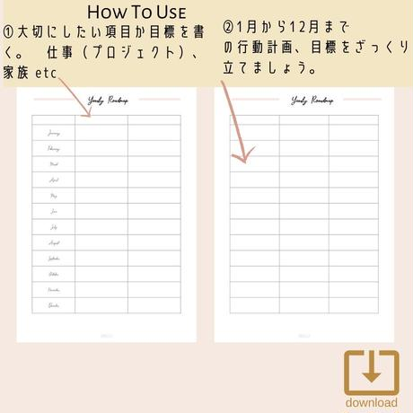 Yearly Roadmap【1年逆算計画シート】(A5)  ---From GOAL PLANNER---