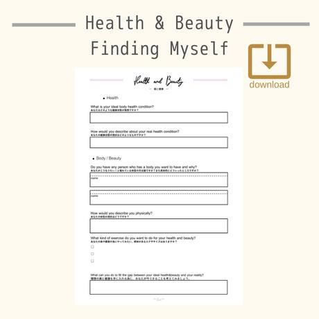 【美と健康シート】 ー Health & Beauty ー