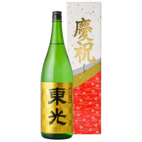 東光 純金箔入 純米吟醸 1800ml  (C-167)