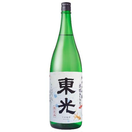 【オンライン限定 7月のおすすめ酒】東光 純米大吟醸  出羽きらり1800ml  (W-200)