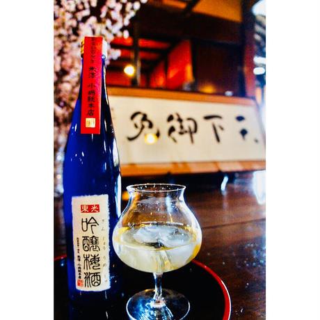 人気お勧めギフトセットA(日本酒と梅酒)(P-351)