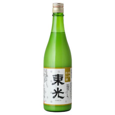 東光純米白い酒 720mL (JN-188)
