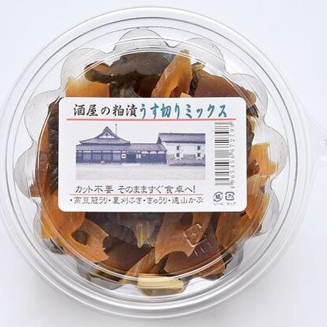 【米沢旨いもの】Stay Home 食品セット (S-018)