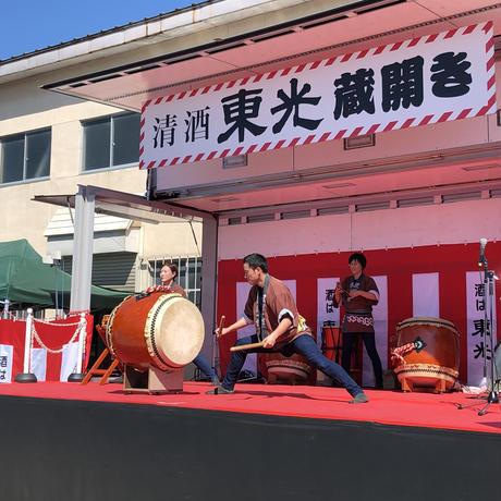【2日間限定】東光蔵開き限定酒「純米ひやおろし」オンライン100本限定(W-240)