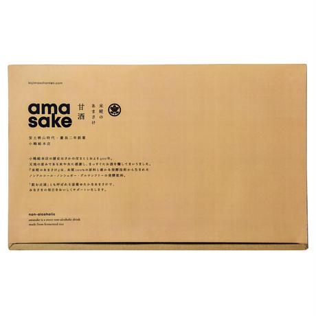 小嶋総本店 米糀のあまさけ 6個入りギフトセット (W-103)【冷凍便、個別発送】