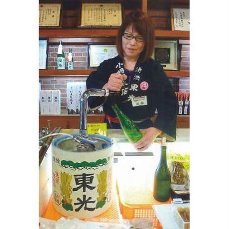 【特別限定酒】東光の酒蔵限定酒セット 720ml×3本 (P-061)