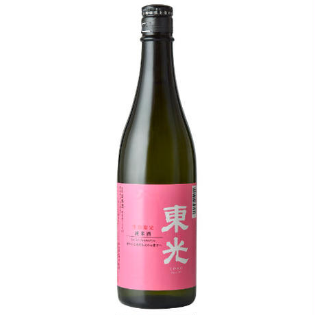 【3・4月のおすすめ!】花見酒セット 720mL×3本 冷酒グラスプレゼント付!  (W-283)