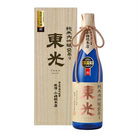 東光 純米大吟醸 金賞受賞酒 720ml(桐箱入)