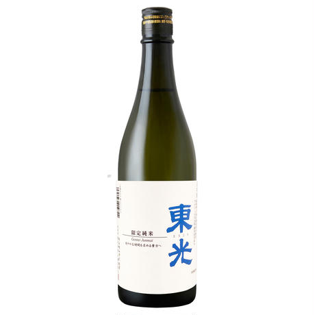 東光 限定 純米(夏酒) 720ml