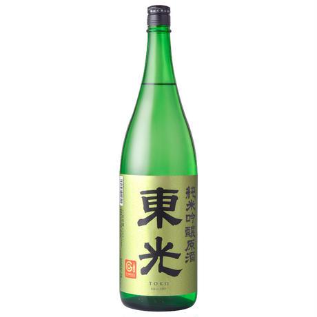 東光 純米吟醸原酒 1800ml