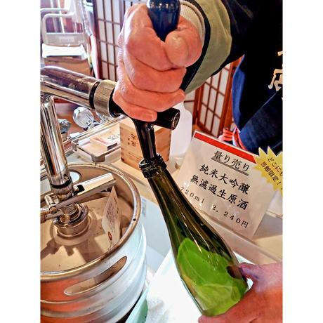 【数量限定】東光の酒蔵量り売り酒 純米大吟醸 亀ノ尾 無濾過生原酒  720mL (JN-616)