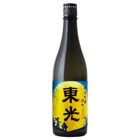 【オンライン限定9月のおすすめ酒】東光 純米吟醸 雄町 720ml (W-204)