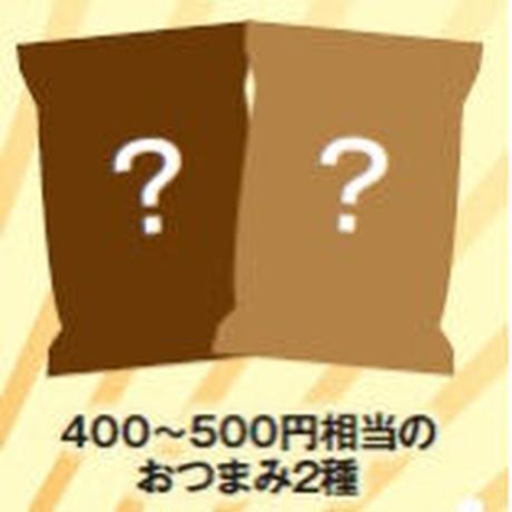 夏の福袋  (SM-004)