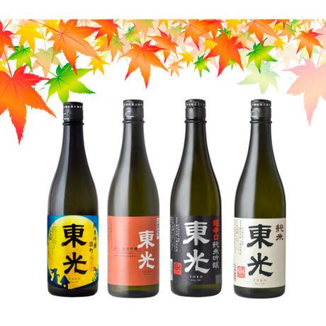 【オンライン限定】  秋の飲み比べセット  ※うれしいおつまみ付き  (W-206)