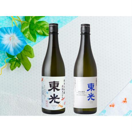 【オンライン限定】  季節の 日本酒 2本セット  ※冷酒グラス付き  (W-665)