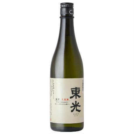 【しぼりたて生新酒】東光純米生原酒 720mL (JN-845)