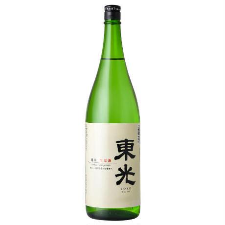 【しぼりたて生新酒】東光純米生原酒 1.8L (JN-831) ※11月18日(水)発売