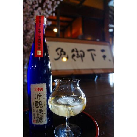 東光吟醸梅酒2本入りセット (P-800)