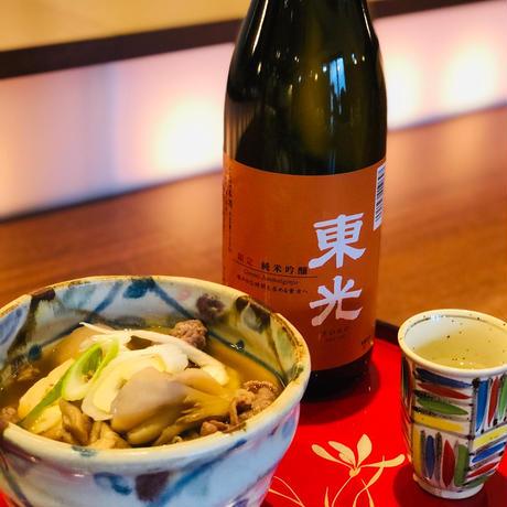 【6本セット】東光 限定 純米吟醸ひやおろし ※うれしい特典付き 720ml×6本 (C-459)