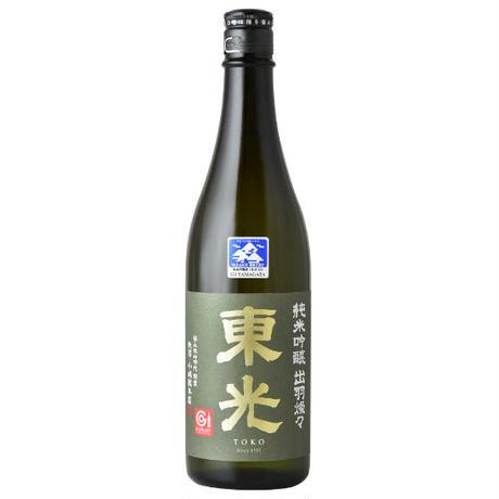 GI YAMAGATA 認定酒セット  720 mL × 2本 (P-463)