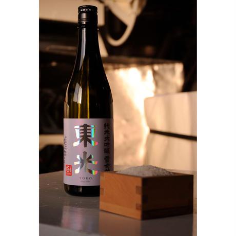 【ワイングラスでおいしい日本酒アワード2021金賞受賞】東光 純米大吟醸 雪女神 720ml