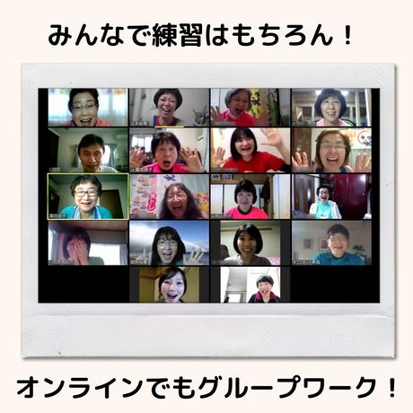 2021年4月29日(祝木)・30日(金)  オンライン笑いヨガリーダー養成講座