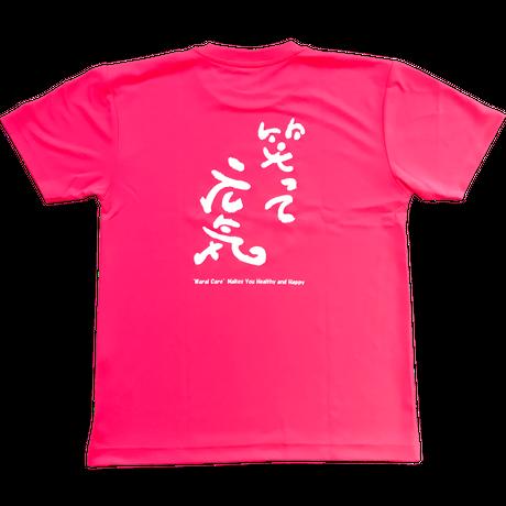 ドライTシャツ-Cライン(男女兼用)/蛍光ピンク