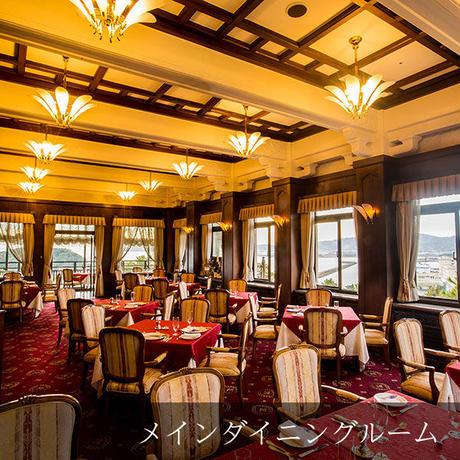 贈答用  レストランチケット         ペアディナー券¥10,000×2名様分