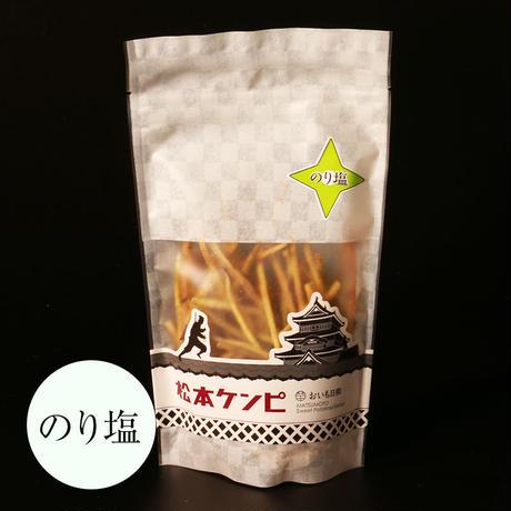 松本ケンピ のり塩 1袋