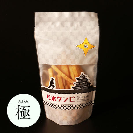 松本ケンピ 極(きわみ) 1袋