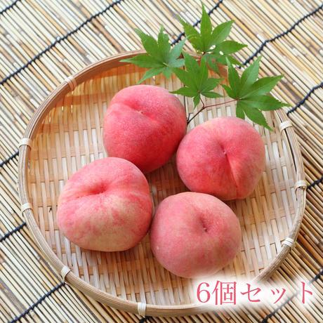 山梨産ピンク桃6玉約1.5kg前後
