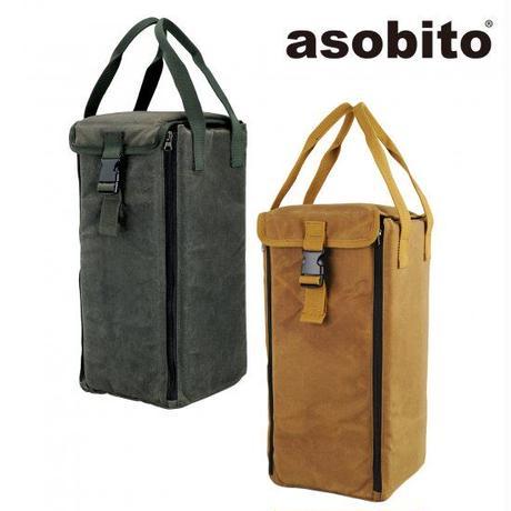 asobito(アソビト) ランタンケース
