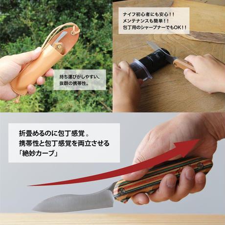 FEDECA 折畳式料理ナイフ 名栗ビルマチーク (ステンレス鋼/銀紙三号)