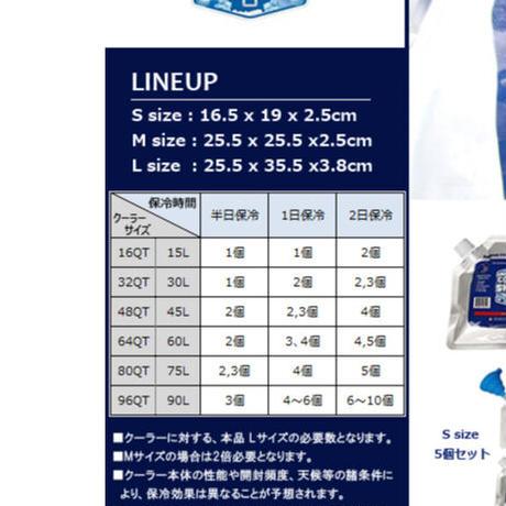 COOLER SHOCK M size