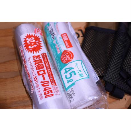 AplysiaCAMP 45Lロールナイロン袋カバー【YAGARA】