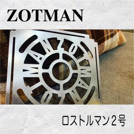 ZOTMAN ロストルマン2号