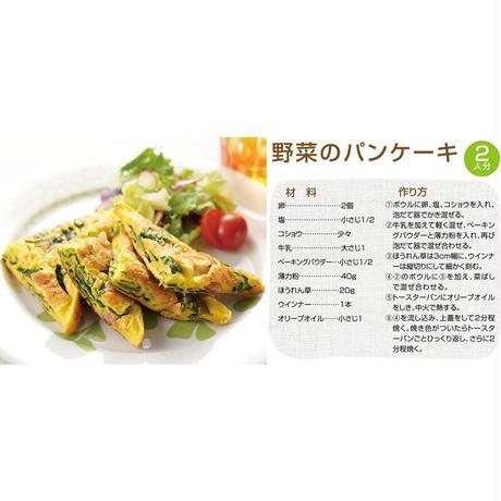 SOTO トーストサンドパン ST-951