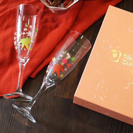 冷感紅葉 シャンパングラス ペアセット 箱入/ 丸モ高木陶器<CE-010>