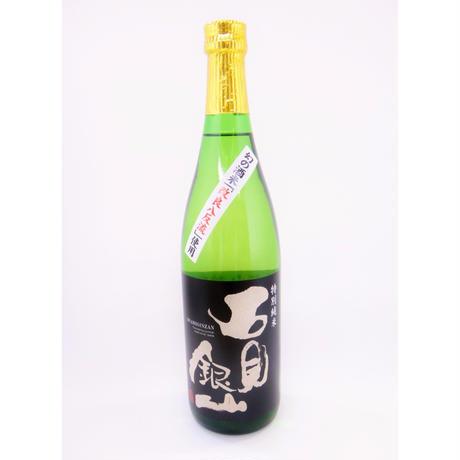 石見銀山 特別純米 幻の酒米「改良八反流」/一宮酒造