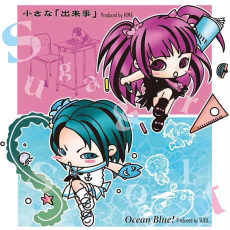 【CD】4th.Single「小さな「出来事」 / Ocean Blue!」