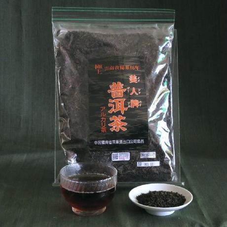 プーアル茶16年醗酵(ご家族で三か月半分・リーフ)