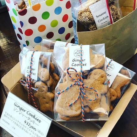 ジンジャークッキー Ginger cookies vegan
