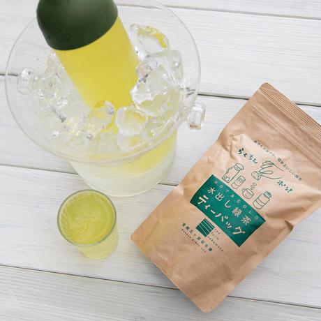 水出し緑茶(小)