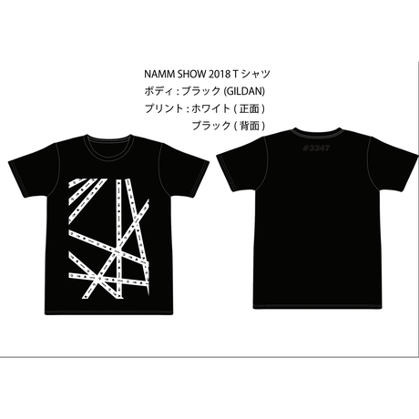 NAMM2018 / #3347ブースTシャツ / 合同出展4社ロゴ入り!