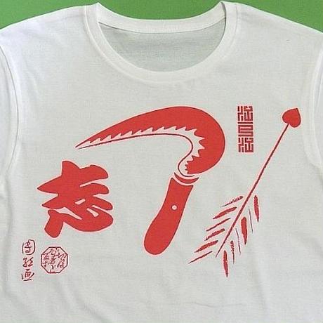 Edo Edo Yakamashi - Red