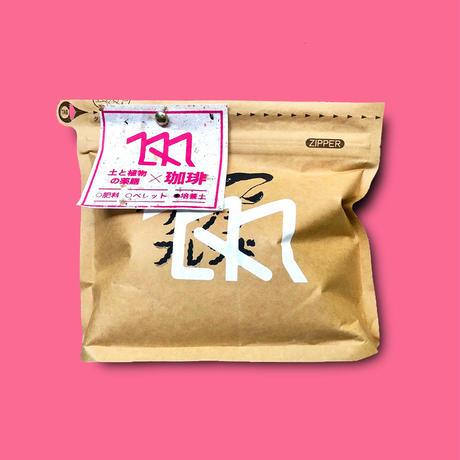 金澤バイオ研究所 × manucoffee / manua 『マヌア 培養土 』